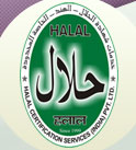 Halal certification services india private limited