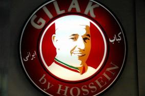Hossein's Restaurant Logo