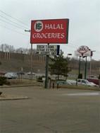 Halal Groceries Logo