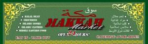 Makkah Market Logo