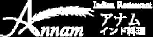 Annam Restaurant Logo
