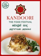 Kandoori Logo