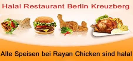Rayan Chicken