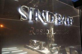 Sinbad Resto Lounge Logo