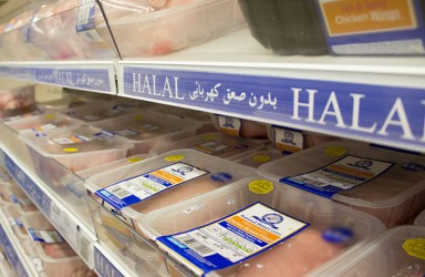 National Halal Food Group